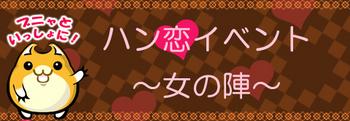 baretain_kin_110204_13.jpg