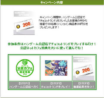 bdcam 2011-01-31 12-06-44-753.jpg