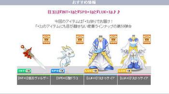 bdcam 2011-04-18 10-21-40-426.jpg